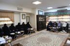 نشست برگزاری گرامیداشت بانو امین اصفهانی بانوی مجتهد و برجسته