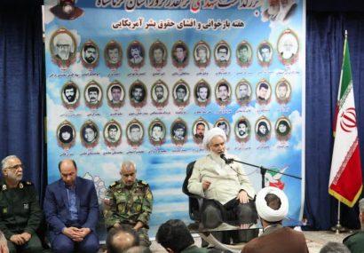 آمریکا مسبب همه عملیات های تروریستی علیه ایران است