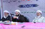 آیت الله علما یکی از استوانه های علمی ، فکری و فقهی کشور هستند