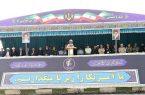 دفاع مقدس سند افتخار و آزادی ایران اسلامی است