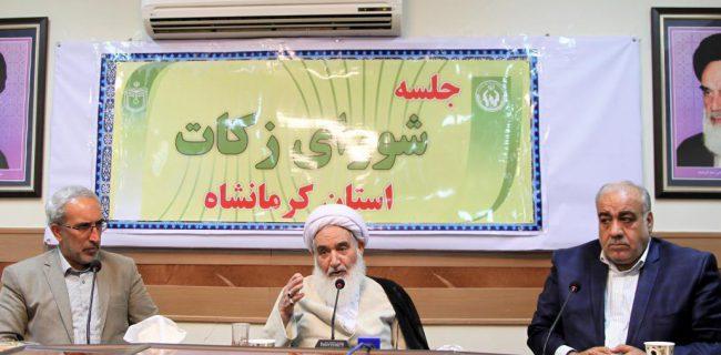 زکات از مدیریت های مهم اقتصادی اسلام است