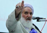 قدرت اسلام فوق همه قدرت هاست