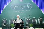 پیامبر اسلام محور تمام خیرات و برکات است