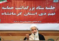 استکبار از تأثیر گذاری نظام ایران عصبانی است