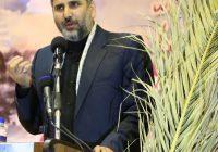 پیام تبریک دکتر علیرضا شهرستانی به مناسبت سوم شعبان المعظم و روز پاسدار