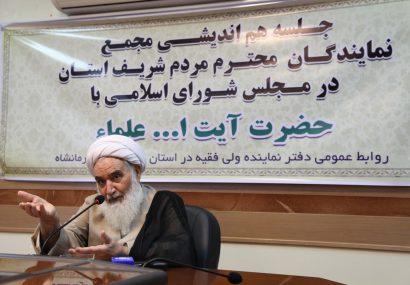 کلید بسیاری از درد ها و مشکلات استان در دستان نمایندگان است