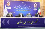 باید کشت برنج در استان کرمانشاه احیا شود