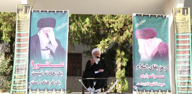 ایران اسلامی با امام حسین (ع) پیوند خورده است