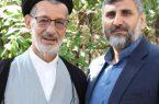 پیام تسلیت دکتر علیرضا شهرستانی به مناسبت درگذشت ماموستا حاج ملا محمد محمدی