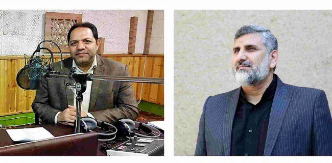 گوینده صلاه ظهر رادیو کرمانشاه آسمانی شد